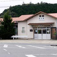 玉江駅 (JR西日本・山陰本線)~実は洋風の小洒落た木造駅舎~