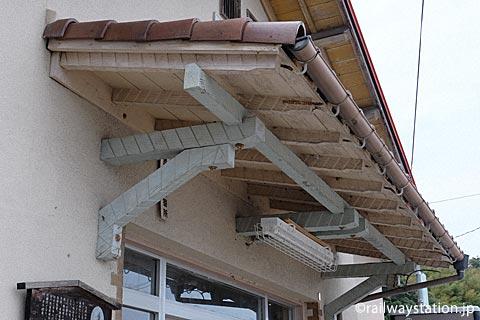 山陰本線・玉江駅の木造駅舎、車寄せの軒の装飾