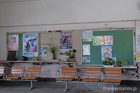 山陰本線・玉江駅、窓口跡(出札口、手小荷物窓口)