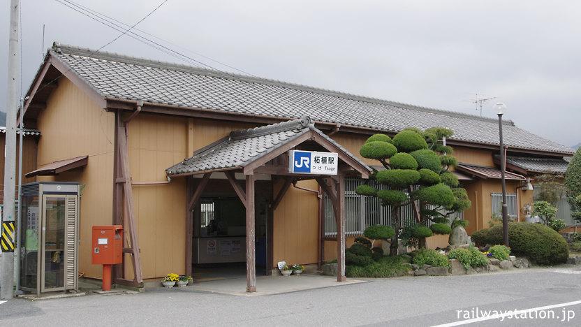 JR西日本関西本線・草津線の柘植駅、古い木造駅舎が庭園で映える