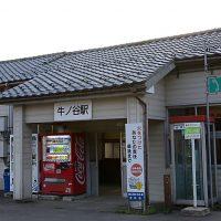 JR西日本・北陸本線・牛ノ谷駅、改修された木造駅舎