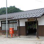 八川駅 (JR西日本・木次線)~映画「砂の器」に出演した木造駅舎~