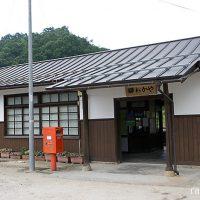 JR西日本木次線・八川駅、開業の昭和9年以来と思われる木造駅舎