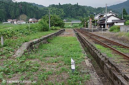 JR西日本木次線・八川駅、廃プラットホーム