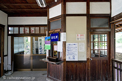 JR木次線・八川駅の木造駅舎、一部改修された窓口