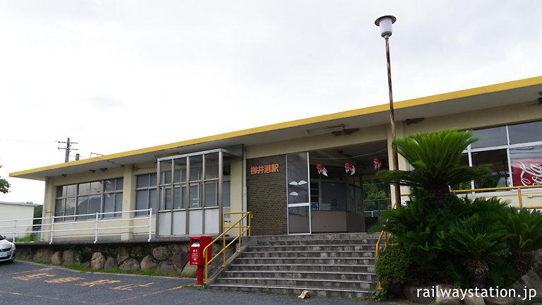 JR西日本・山陽本線・柳井港駅、国鉄時代からのコンクリート駅舎