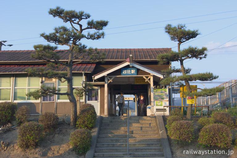 JR山陽本線・四辻駅、松の木や植込みが映える木造駅舎
