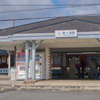 近鉄名古屋本線・鼓ヶ浦駅の駅舎