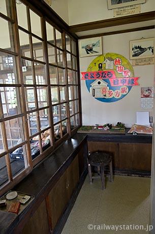 国鉄日中線・熱塩駅(現・日中線記念館)、旧駅事務室内部