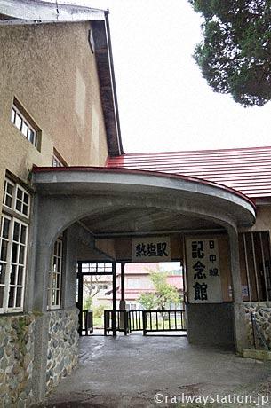 国鉄日中線・熱塩駅(現・日中線記念館)、駅舎出入口