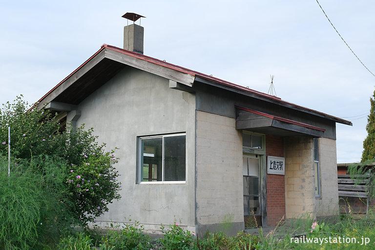 国鉄万字線・上志文駅、廃線後も残る木造駅舎