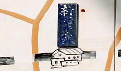 JR東海道本線・垂井駅前の地図に残る新垂井駅の表記