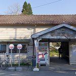 月崎駅 (小湊鐵道)~春爛漫の駅で木造駅舎と桜を愉しむ…~