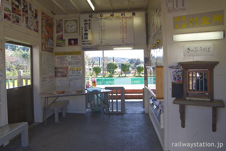 小湊鐡道・養老渓谷駅、レトロな待合室と切符売場
