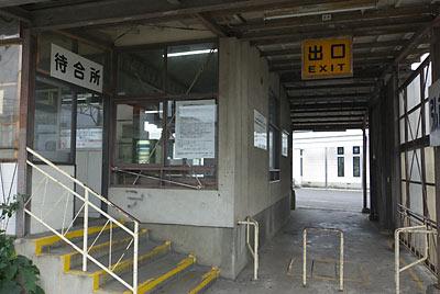 弘南鉄道・弘南線・弘前東高前駅、屋外の降車用改札口