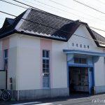 高松琴平電鉄・志度線・琴電屋島駅、昭和2年築の洋風木造駅舎