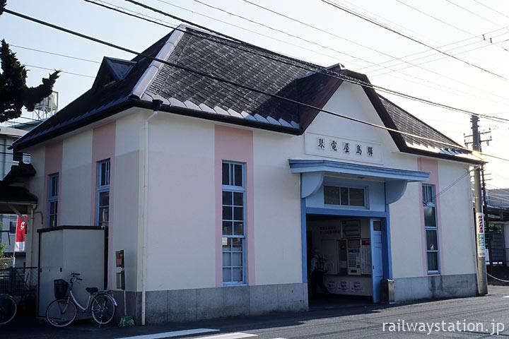 高松琴平電鉄・志度線・琴電屋島駅、昭和4年築の洋風木造駅舎