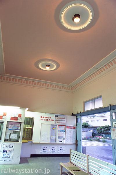 高松琴平電鉄・志度線・琴電屋島駅、メルヘンチックな夜の待合室