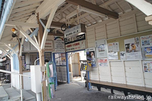 高松琴平電鉄・元山駅の木造駅舎、待合室