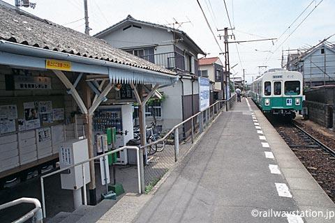 高松琴平電鉄・長尾線・元山駅ホーム、名古屋市営地下鉄車の600形電車