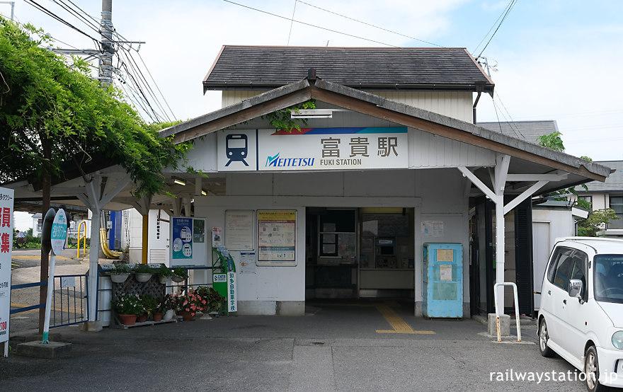 河和線・知多新線の富貴駅、名鉄では貴重になった素朴な木造駅舎が