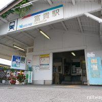 富貴駅(河和線・知多新線)~名鉄では本当に貴重な素朴な木造駅舎~