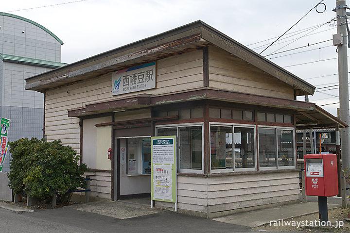 名鉄蒲郡線・西幡豆駅、小さな木造駅舎が残る