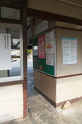 名鉄蒲郡線・西幡豆駅の木造駅舎、改札口跡付近
