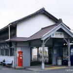 奥町駅 (名鉄・尾西線)~丸ポスト映える大正の木造駅舎~