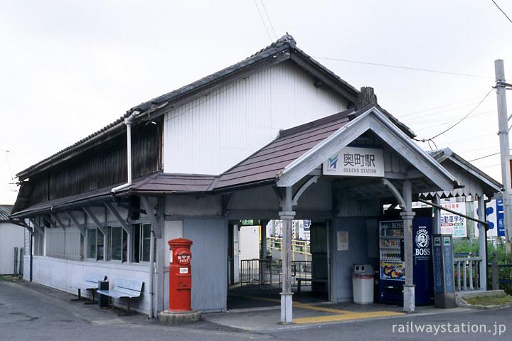 名鉄尾西線・奥町駅、大正築の木造駅舎