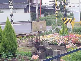 名鉄尾西線・奥町駅、庭園風の一角