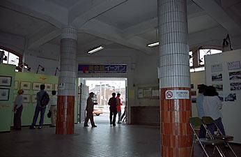 名鉄・瀬戸線、尾張瀬戸駅旧駅舎内部、取壊し前の記念公開