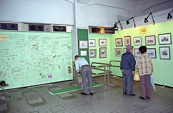 名鉄瀬戸線・尾張瀬戸駅、改札口跡の旧駅舎さよなら公開展示物