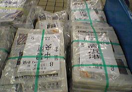 名鉄名古屋駅、三河線行きの新聞の束
