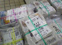 名鉄名古屋駅の新聞輸送、名古屋本線の駅への束