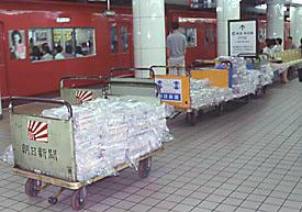 名鉄名古屋駅ホームの新聞輸送、新聞が山積みの台車