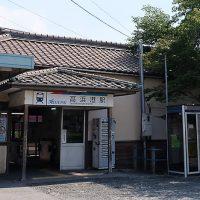三河線・高浜港駅~また消えゆく名鉄の木造駅舎~
