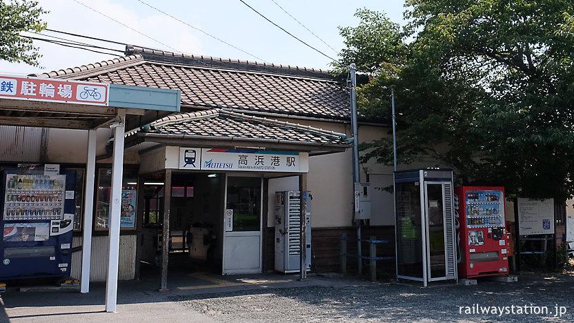名鉄三河線・高浜港駅、昭和15年築の木造駅舎