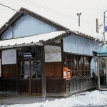 信濃竹原駅 (長野電鉄・長野線)~閉鎖された味わい深い木造駅舎~