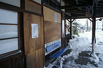 長野電鉄・長野線・信濃竹原駅、駅舎ホーム側