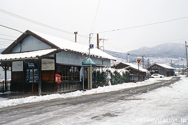 長野電鉄・信濃竹原駅、木造駅舎と詰所、貨物施設跡