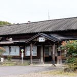 長良川鉄道・大矢駅、素朴で味わいある木造駅舎が残る