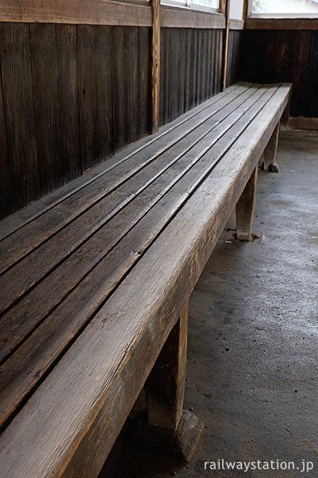 長良川鉄道・大矢駅の木造駅舎、待合室の造り付け木製ベンチ