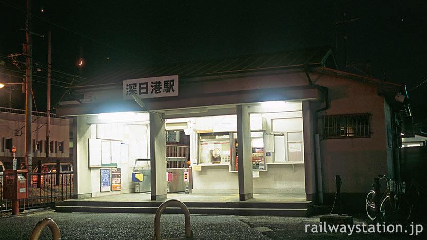 大阪府岬町、多奈川線、深日港駅の駅舎