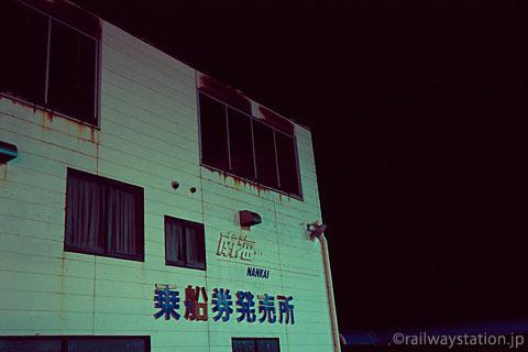 大阪府岬町の深日港、廃墟と化した乗船券売場