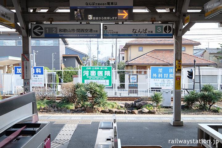 南海電鉄本線・浜寺公園駅、改札口を通ると正面に枯池のある庭園が…
