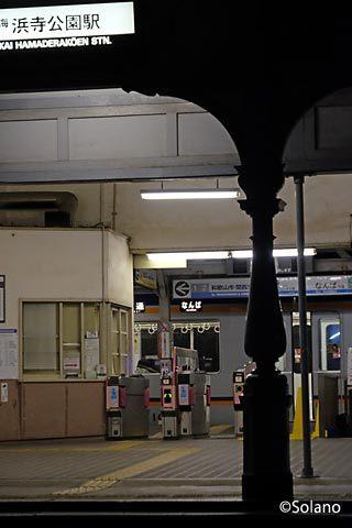 南海・浜寺公園駅、なんば行き最終列車