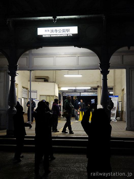 夜の浜寺公園駅、引退の時迫る明治の駅舎