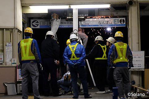 南海浜寺公園駅、最終列車が出て駅移設作業をする作業員