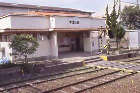 南海電鉄・高野線(汐見橋線)・木津川駅、駅舎ホーム側